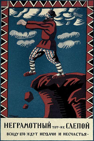Soviet_Poster_2